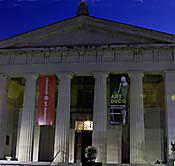 Art-Museum-midbox-3068-copy